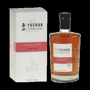 Yushan sherry cask taiwan disponible à Bruyères-et-Montbérault.